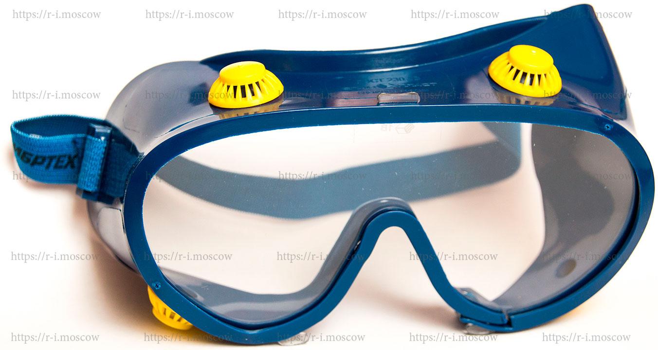Взять в аренду очки гуглес в альметьевск посадочные шасси синие mavic pro выгодно